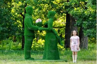 Топиари композиция леди и джентельмен, свидание - газон Eco